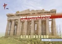VFMG Studientag für Gemeindebau 2014